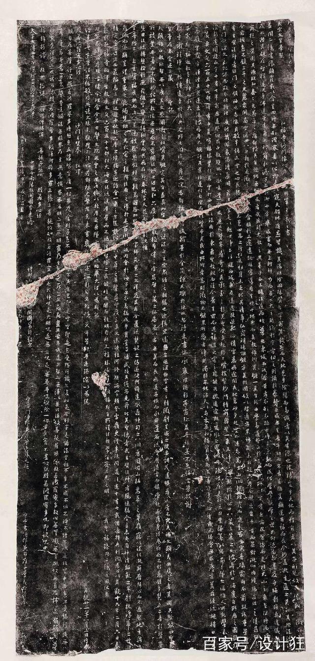 《大唐三藏圣教序》的来龙去脉,你知道多少?