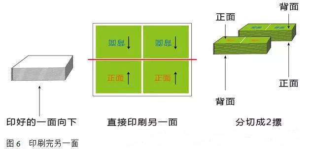 北京嘉联广告传媒有限公司