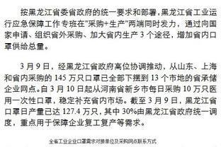 """中韩日专家在雕版印刷国际学术研讨会上呼吁:雕版印刷保护不要成为""""孤岛"""""""