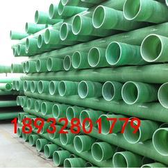 DN300陕西西安咸阳宝鸡榆林延安玻璃钢夹砂排污管道雨水管道给水管道厂家价格最低