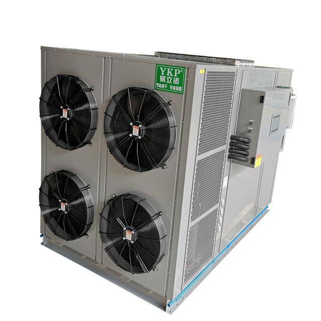 空气能热泵烘干机能够烘干什么,烘干效果怎么样,今天给大家解惑