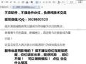 股票推荐 炒股 炒股票新手入门—在线播放—优酷网,视频高清在...