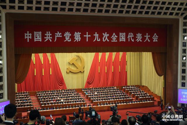 台湾媒体人:习近平十九大报告引发不少台湾民众真情相随