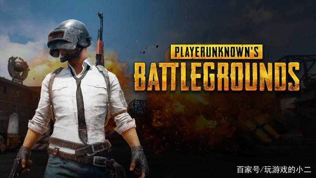 枪战网络游戏