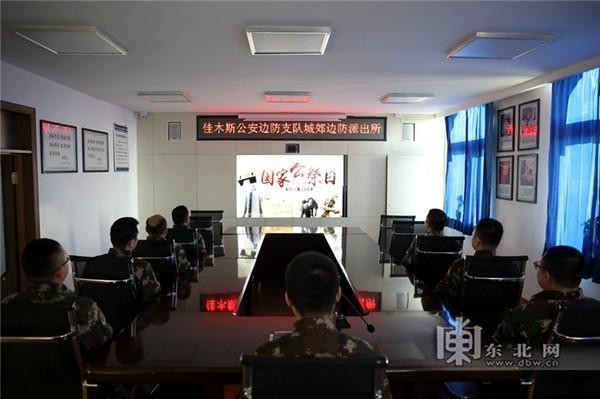 龙8国际娱乐网址边防官兵开展国家公祭日主题纪念活动