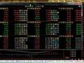 股票软件 股票入门基础知识 股票入门基础知识-财经-高清视频-...