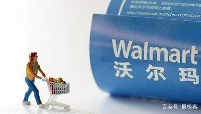 要求蔬菜供应商上传数据,沃尔玛为何也青睐区块链?