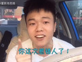 董新尧恶搞:整蛊室友吃下三粒强效伟哥!#5分钟美拍#-搞笑视频-...