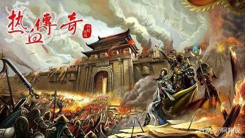 熱血傳奇:那個時候的戰神殿你還記得嗎?