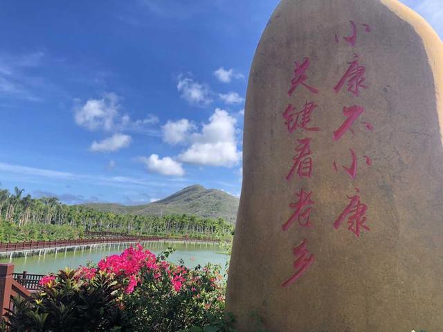 海南三亚市博后村:哎岬湖畔致富梦圆