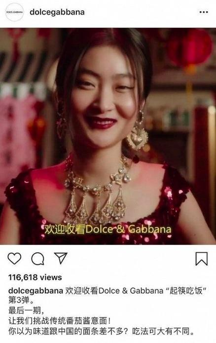 DG广告女主发声说了什么?DG广告女主个人资料详诉自己为何拍广告