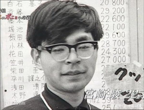 宫崎骏——日本动漫大师-追漫网