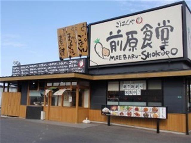 在日本的街头上为何到处都是汉字?但是没几个