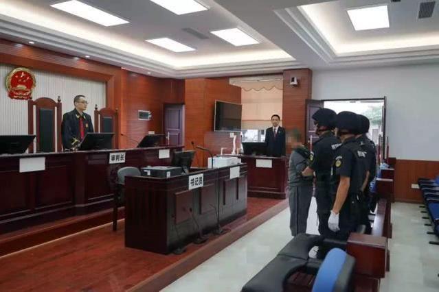 新兴一男子被实行死刑 曾追砍杀死5岁小孩