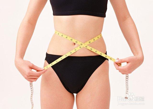 怎样减肥——减肥的好方法