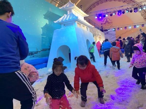 仿真冰、四季旱雪、彩虹滑道