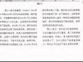 股市聊聊吧2015版 pdf-原创-高清视频-爱奇艺