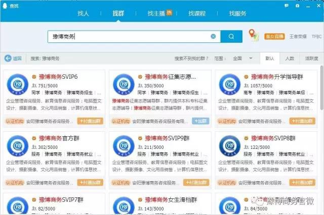 www.am8.com亚美网址商务2017年服务河南考生已突破5万人!