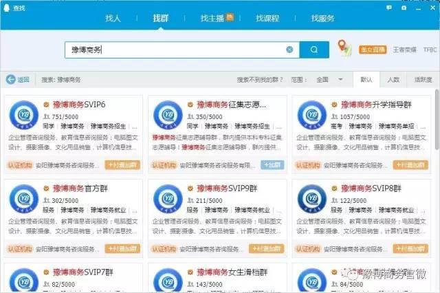 豫博商务2017年服务河南考生已突破5万人!
