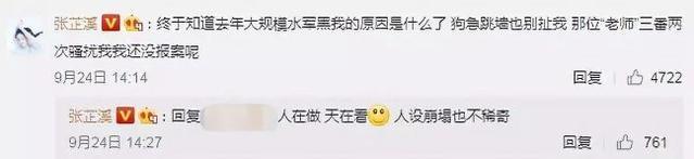 吴秀波面对镜头曾说过:不主动不拒绝不负责,《演员2》或换导师