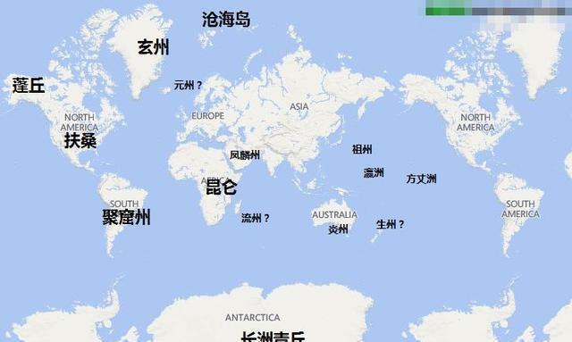 佛道神话里的仙地:三岛十洲、36洞天72福地、