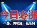炒股理论知识实战分析教学视频_股票入门基础知识- 56.com