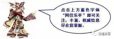 """【網絡辟謠】自發熱內衣真是""""禦寒神器""""?發熱的是我還是衣?"""