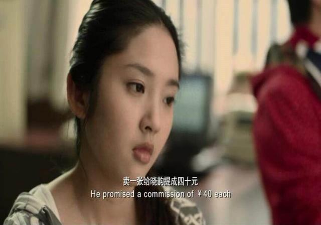 唐艺昕首部电影演坐台女至今未映,与张若昀只
