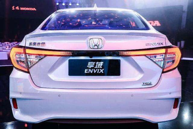 东风本田全新车型享域上市 售9.98 万元-13.68万元