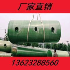 北京 天津 承德 张家口 厂家地埋式三级整体缠绕成品玻璃钢化粪池