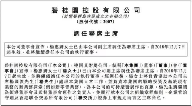 Image result for 杨惠妍 毕业照
