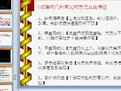 新手怎么学习炒股必看股票入门视频教程_土豆视频
