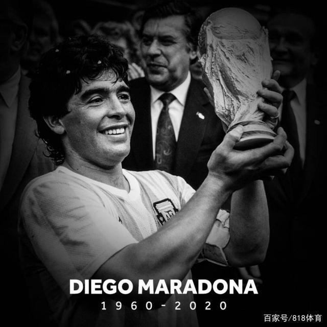 馬拉多納——是天使也是魔鬼    為足球而生的天才