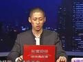 炒股票新手入门学习k线图经典图解视频 - 在线观看 - 热点 - 乐...