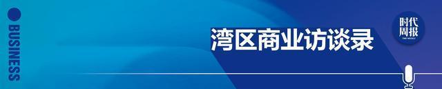 灣區商業訪談錄 寶樂機器人董事長王立磊:全球80%掃地機器人產自廣東