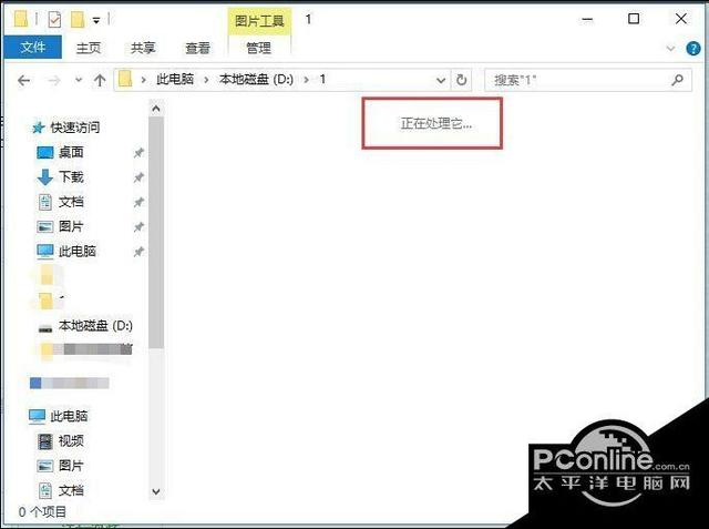 Windows10系统文件名太长无法删除怎么办?