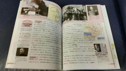美日韩的历史教科书里是怎样描述中国的?日本