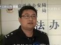 """三元进货十元卖出 保健品店卖假""""伟哥""""被查 - 搜狐视频"""