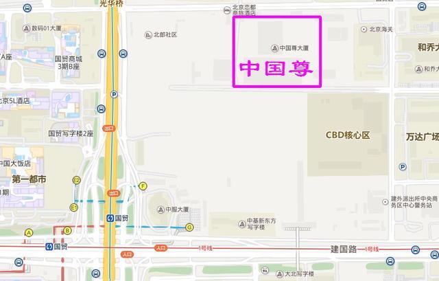 中国尊-北京壮观的天际线!(图2)