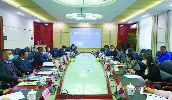 中國智能經濟的發展和產業變革