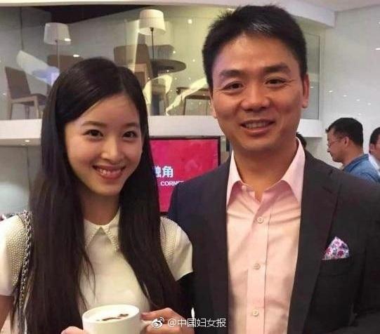 中国妇女报独家点评刘强东事件:法律的后面还有道德