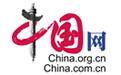 中国网-艺术