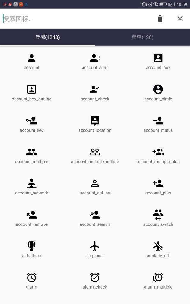 资源国度 快速开发属于自己的APP-FusionApp  资源王国