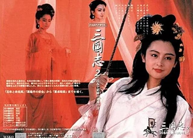 央视《三国演义》海外热播,日本宣传海报别有一番味道 文艺作品 第4张