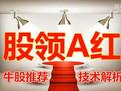 炒股入门知识k线图详解_天叔谈股票 - 56.com