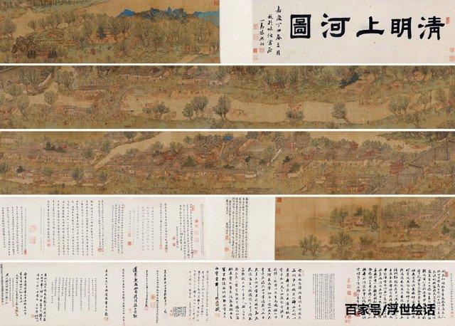 中国十大传世名画之一,解读《清明上河图》不为人知的几点!(一)