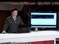 完整股票入门基础知识 炒股视频股票入门精细-原创-高清视频-爱...