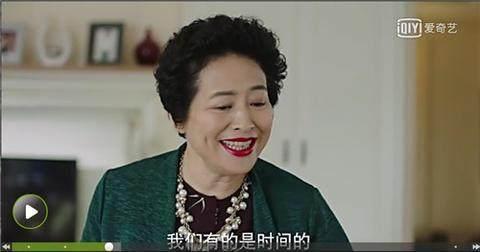 薛甄珠女士走红 我的前半生薛甄珠女士的扮演者是谁?