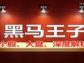 下载炒股入门知识知识讲座教学-小知识视频-搜狐视频
