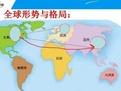 767股票视频学习网 股票入门基础知识-教育-高清视频-爱奇艺